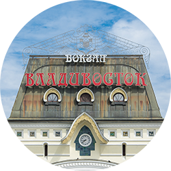 Vladivostok full day tour